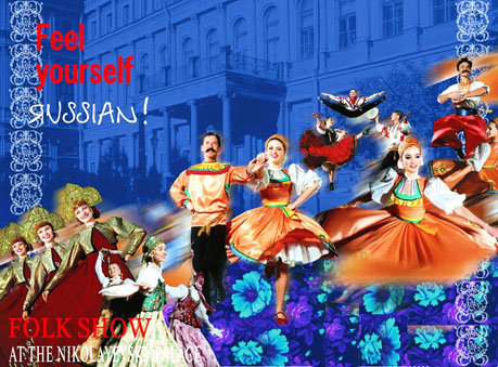 Russian Folk-Show at Nikolayevsky Palace with roundtrip cruise ship transfer