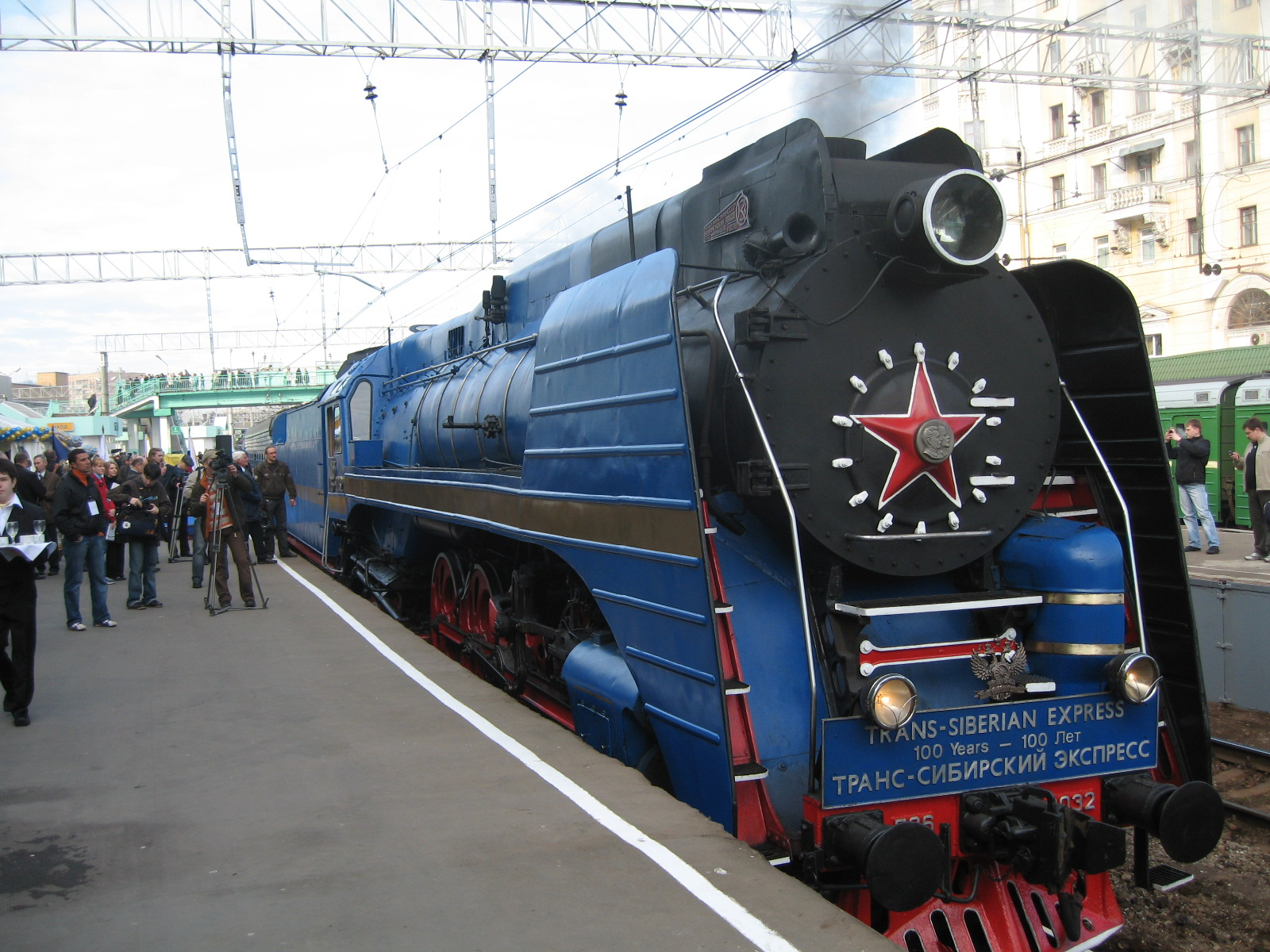 "From Moscow to Vladivostok by luxury train ""Imperial Russia"""