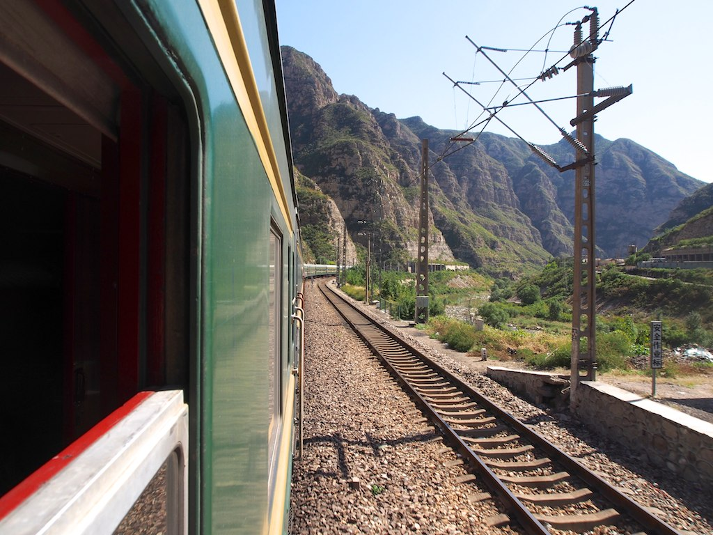 "From Moscow to Beijing by luxury train ""Imperial Russia"""