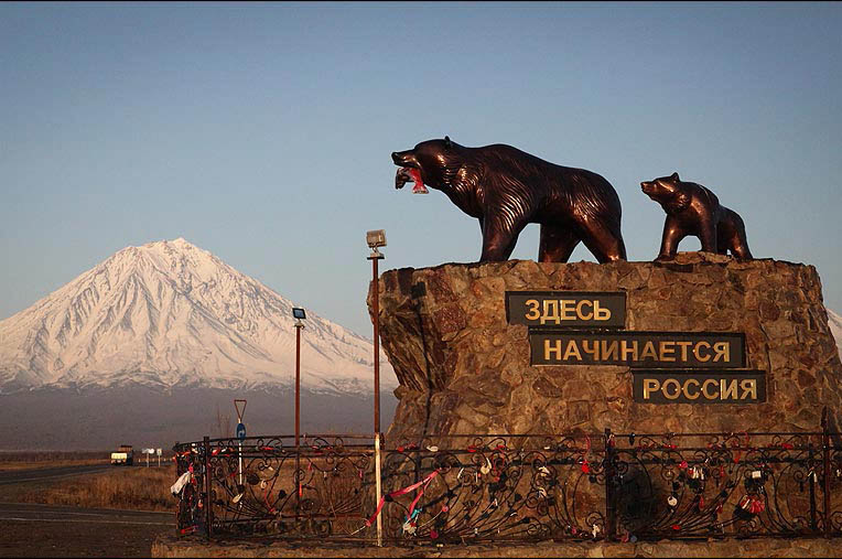 Kamchatka: Expedition to the Land of Volcanoes